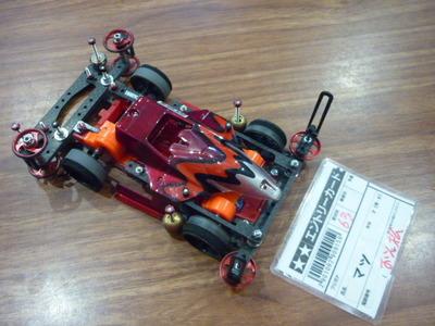 0122o-3.JPG