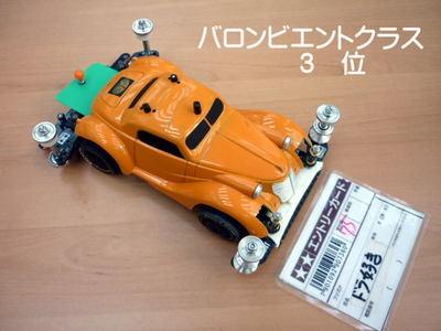 0325 B-3.jpg