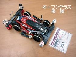 0422 O-1.JPG