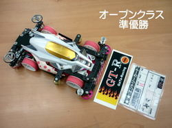 0422 O-2.JPG