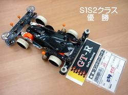 0422 S-1.JPG