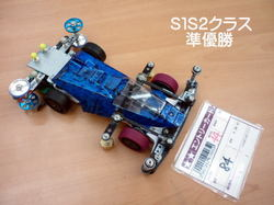 0422 S-2.JPG