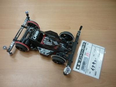 0514 T5.JPG