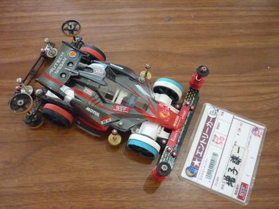 0522 VS-1.JPG