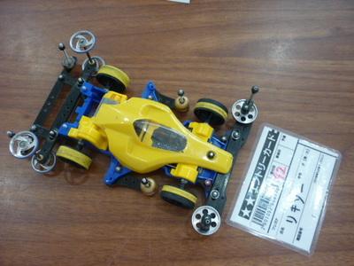 0522 VS-4.JPG