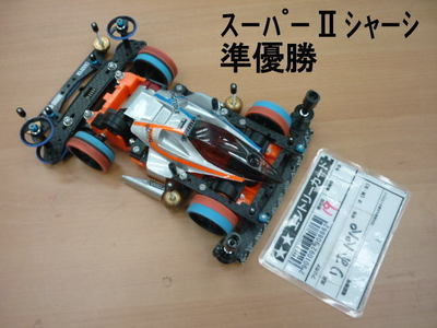 0625 S-2.jpg