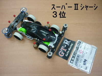 0625 S-3.jpg