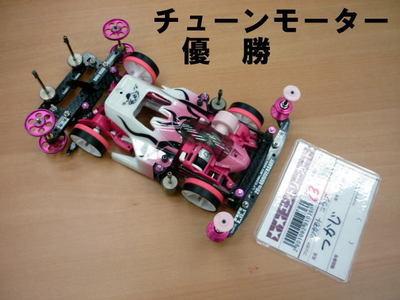 0723 C-1.JPG