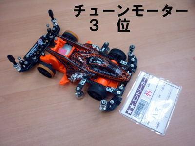 0723 C-3.JPG