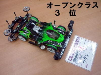 0723 O-3.JPG