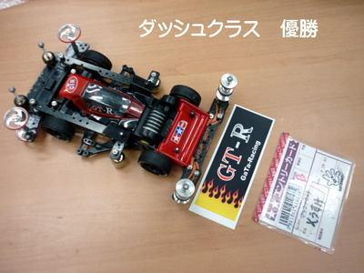 0923 D-1.JPG