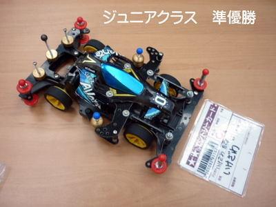 0923 j-2.JPG