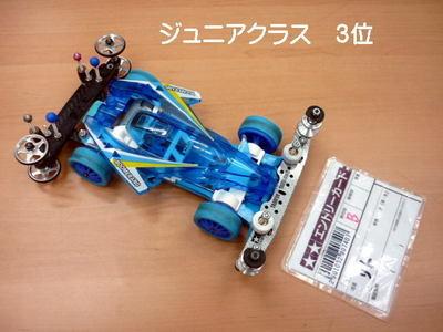 0923 j-3.JPG