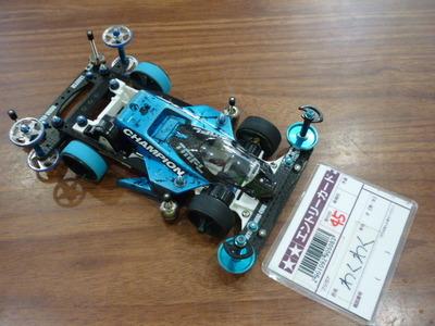 1023 V6.JPG