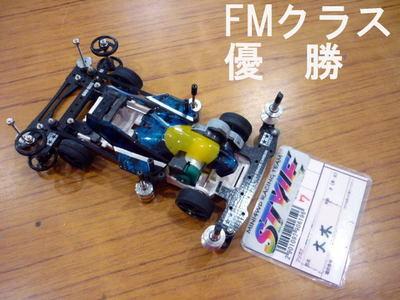 20170226 FM-1.jpg