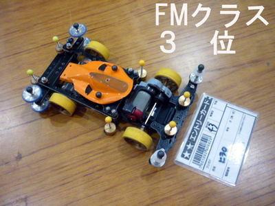 20170226 FM-3.jpg