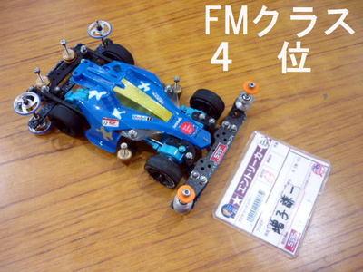 20170226 FM-4.jpg