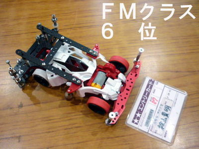 20170226 FM-6.jpg