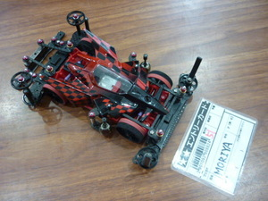 0326R1.JPG
