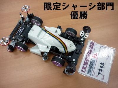 P1040009.JPG