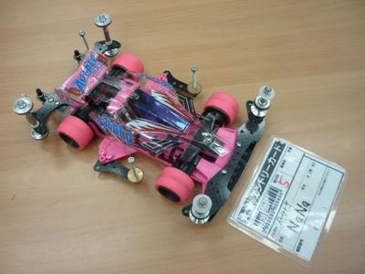 P1040014.JPG
