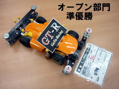 P1040016.JPG
