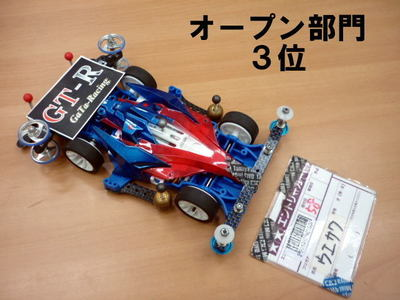 P1040018.JPG