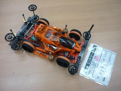P1040019.JPG