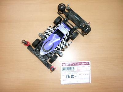 P1040492.JPG