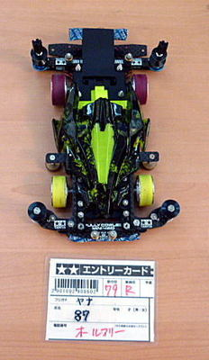 0113 O-5.JPG