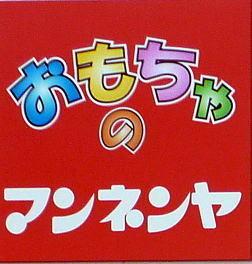 0323-1.jpg