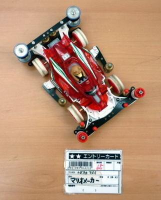 P1040473.JPG