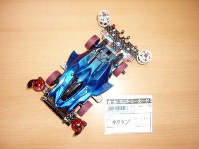 P1040493.JPG